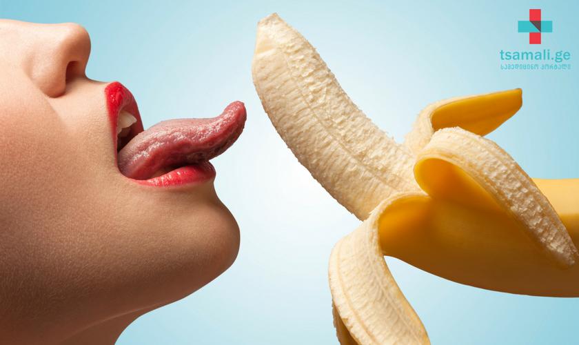 ჭამისა და სექსის შესახებ